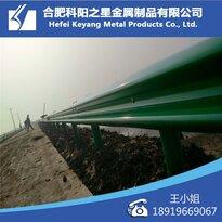 廊坊波形护栏、安保护栏、高速公路护栏科阳厂家专业生产安装