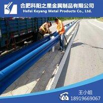 沧州波形护栏、Q235板双波护栏、高速防撞护栏厂家专供