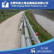 咸阳波形护栏路侧护栏镀锌护栏DF-01板科阳厂家直销