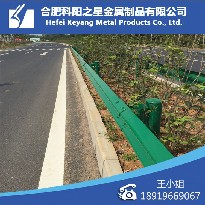 铜川波形护栏、高速隔离护栏、省道护栏厂家专供