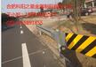 商洛波形护栏、高速隔离护栏科阳之星厂家专业生产与安装