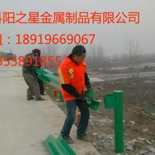 迪庆市波形护栏波形护栏板Gr-A-4E型护栏厂家专业安装