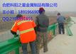 通辽波形护栏、路侧防撞护栏、乡村公路护栏厂家安装队安装