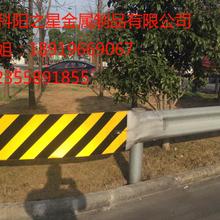 拉萨防撞栏杆高速波形梁护栏路侧波形护栏厂家大批量生产