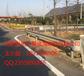 广西桂林高速公路护栏、防撞护栏、波形护栏直销