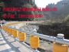肇庆市滚筒式护栏、旋转式护栏科阳之星厂家专供
