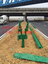 供应安徽亳州波形护栏板