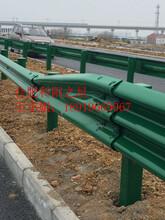 供应滁州波形护栏板