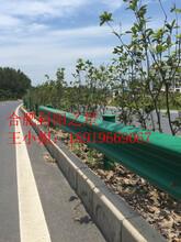 高速公路波形护栏W型喷塑护栏板徐州科阳之星厂家物美价廉