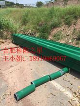 砀山县高速公路波形护栏国标双波护栏科阳厂家专业安装销售