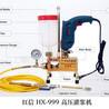 压力灌浆机-哪家好-结构无损红信HX-999