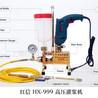 压力灌浆机-批发零售-坚固耐用红信HX-999