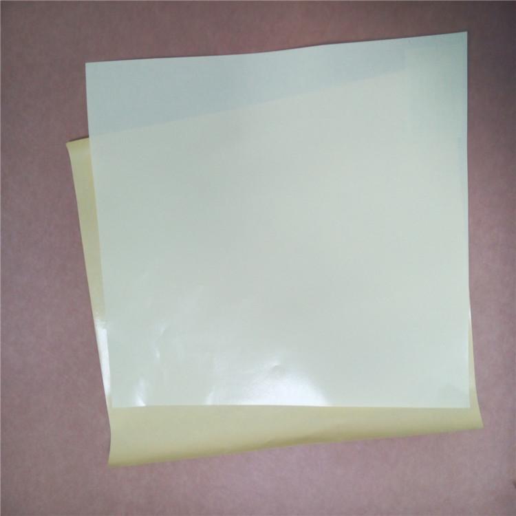 半透明平板离型纸供应商楷诚纸业厂家供应