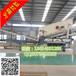 北京时产300吨移动式矿山砂骨石料破碎站