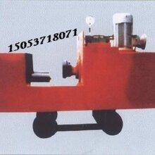 YJZ-1500液压校直机液压校直机厂家液压校直机价格