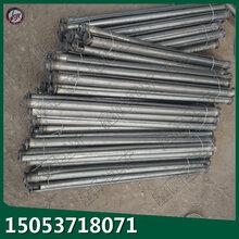 管缝锚杆矿用管缝式锚杆