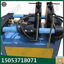 工厂批发销售钢筋对焊机28钢筋闪光对焊机