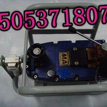 鑫隆牌液压泵气动怎么使用