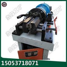 HGS-40型质保1年全自动钢筋直螺纹滚丝机