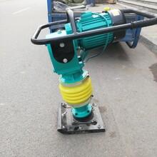 電動沖擊夯廠家直銷圖片