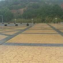 低价直供优质地坪,艺术地坪,压模地坪,压花地坪,透水地坪,环保景观透水地坪,专业艺术地坪模具,地坪工程设计、施工