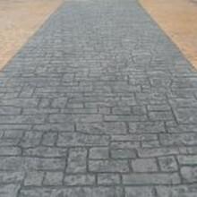 彩色艺术混凝土路面,产品规格齐全,专业工程服务