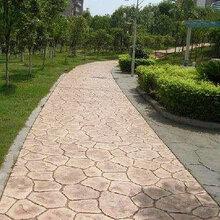 河南省景观园林路面艺术挤压混凝土地坪材料优质低价图片