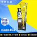 宇轩YX-BZJ85中草药粉末包装机奶粉咖啡粉调味粉包装机