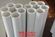专业提供玻璃钢管出售