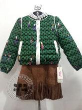 薇妮兰供应全国各地服装业保证一手货源超低价格
