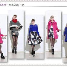 薇妮兰品牌女装款式齐全/价格实在