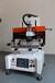四川厂家特惠供应自动丝印机,力沃精密导轨丝印机