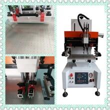 供应哪家丝网印刷机最好,气动平面丝印机