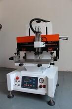 小型平面丝印机丝印机厂家直销特惠2030丝印机半自动丝印机