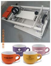 热销供应手动曲面丝印机水杯丝印机大、中、小手动曲面丝印机
