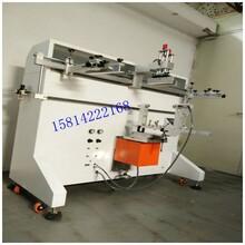 供厂家定制款半自动曲面丝印机玻璃瓶丝印机圆面、水壶丝印机图片