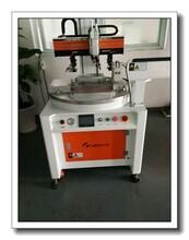 转盘丝印机转盘丝印机品牌/图片/价格鞋垫丝网印刷机图片