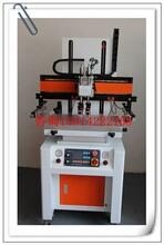 电动型丝网印刷机,中型LWS-3050平面丝印机