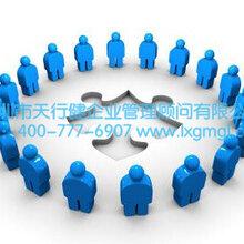 精益生产管理顾问咨询公司浅析6S管理活动