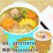 小吃加盟店双响QQ杯面汤、面组合早餐小吃培训