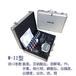 水產專用水質監測儀,水產養殖專用水質分析儀