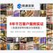 台州模具架生产厂家定制品质好的当是胜通货架