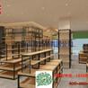 广州饰品店摆货架、饰品店货架的摆放、美丽约会饰品店货架