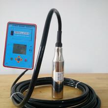 瑞華電子RHD-SW水位記錄儀,水位計,液位計,雨量水位檢測儀圖片