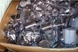 高价采购电池片组件硅料