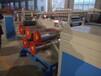 供应PET扫把丝/刷子丝设备生产线