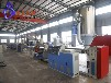 PET/PP/PE扫把丝拉丝机设备生产线厂家直销