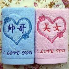 礼品毛巾纯棉毛巾竹纤维毛巾浴巾包装礼盒定制logo