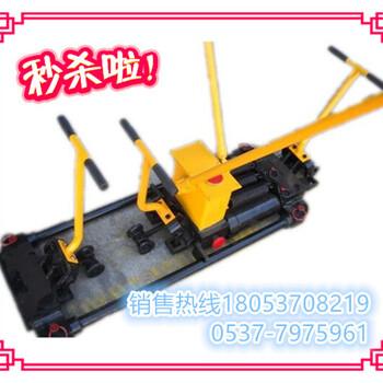 液壓軌縫調整器推拉兩用液壓軌縫調整器雙向軌縫調整器廠家