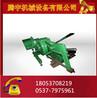矿用气动锯轨机气动/风动锯轨机气动/风动液压锯轨机